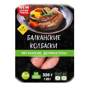 Балканские колбаски