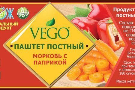 Паштет Морковь с паприкой ВЕГО