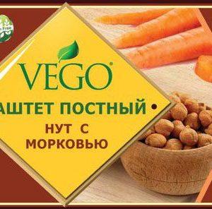Паштет Нут с морковью ВЕГО