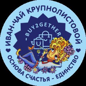 """Иван-чай листовой на роллере """"Premium"""" 500 гр"""